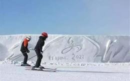 2019-20冬季全国约1.5亿人参加冰雪运动 人均消费96.4元