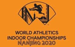 南京世界室内田径锦标赛推迟至2023年3月举行
