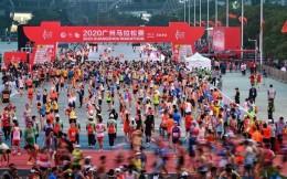 广马成疫情下全球最大全马赛事