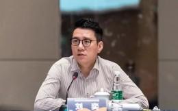 足协秘书长刘奕:限薪可鼓励中国球员留洋 正在跟德甲、西甲谈球员输送