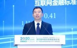 北京将利用冬奥会等场景深化数字货币创新