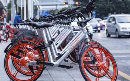 摩拜单车全面接入美团 摩拜APP及小程序停止服务和运营