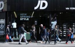 JD Sports斥资3.25亿美元收购Shoe Palace