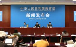 国务院批复成立体教融合部际联席会议机制,体育中考分值明年将大幅提升