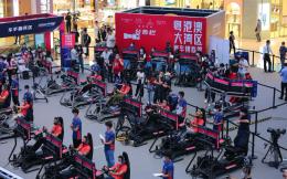 2020粤港澳大湾区赛车模拟器大奖赛总决赛即将来袭