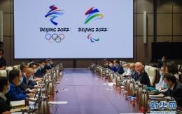 北京冬奥组委召开主席办公会研究部署冬奥筹办重点工作