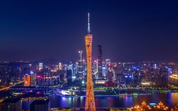 """广东省""""十四五""""规划建议:建成体育强省,推进大湾区金融市场互联互通"""