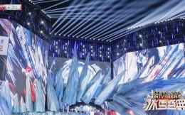 北京卫视跨年晚会将进行冬奥重磅信息全球首发