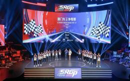 2020粤港澳大湾区赛车模拟器大奖赛澳门车王争霸赛落幕