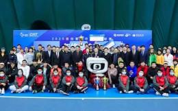2020首创置业中网业余联赛完美收官 掀网球风暴让活力重新登场