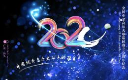 业巡赛二十年:贴钱办赛、走出冯珊珊李昊桐 坚守是最美的诗