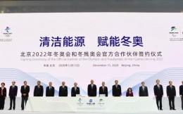 12.12-12.20体育营销Top10| 奔驰向艾弗森道歉 三峡集团赞助北京冬奥