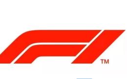 F1与巴西圣保罗赛道合作至2025年