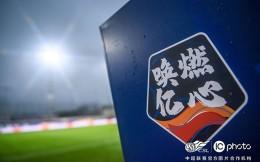 中超赛季累计观众超16亿 上涨37.4%