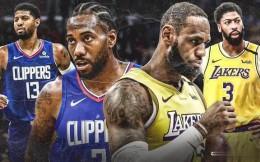 新赛季NBA常规赛今日揭幕 洛城德比一触即发央视却不播