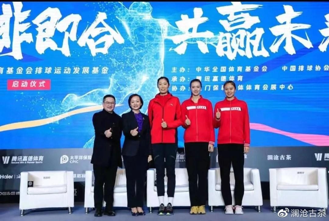 澜沧古茶成为中国女排官方供应商 女排各级别赞助商总数已达24家