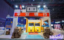 平安银行冠名BLG电子竞技俱乐部,将推出电竞粉丝狂欢节