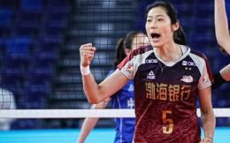 朱婷MVP!2020-21排超最佳球员评选结果揭晓