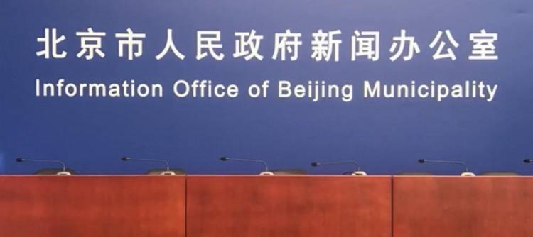 北京两节期间不举办庙会、体育赛事等大型活动