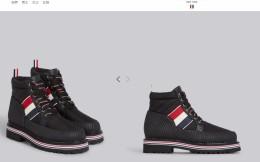Thom Browne为红白蓝条纹注册商标 遭Adidas等品牌反对