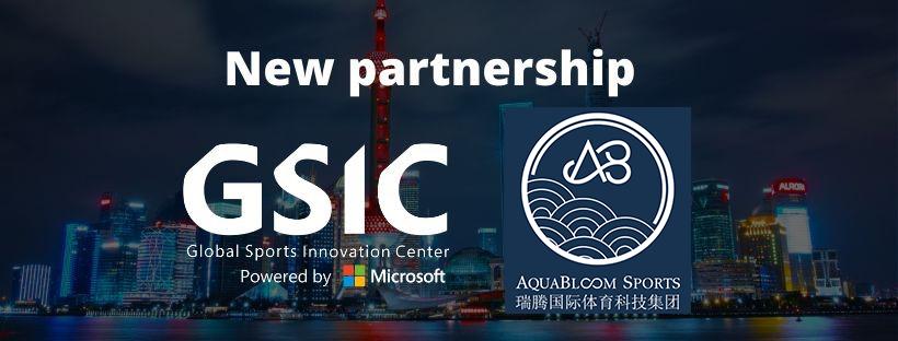 瑞腾国际体育科技集团与微软全球体育创新中心达成战略合作