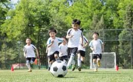 城市社区足球场地设施建设试点总结会召开