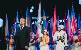 国际棋联宣布扩军国象世界杯,增加参赛奖金