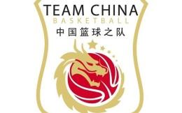 中国篮协官宣:收回中国篮球之队商务运营权,改由自己运营