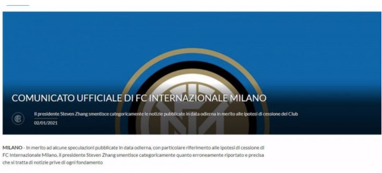 国际米兰发表官方声明驳斥俱乐部出售传闻