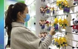 十四运会首家官方特许商品零售店开业