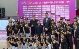体育产业早餐1.4|内蒙古女篮夺首冠成WCBA新王 VF完成21亿美元收购潮牌Supreme