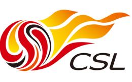 广州足协正式申请承办新赛季中超联赛