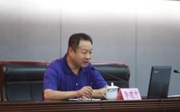 涉嫌受贿罪 天津市体育局原副局长李建中被提起公诉