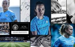意大利时装品牌SCM成为曼城女足官方合作伙伴