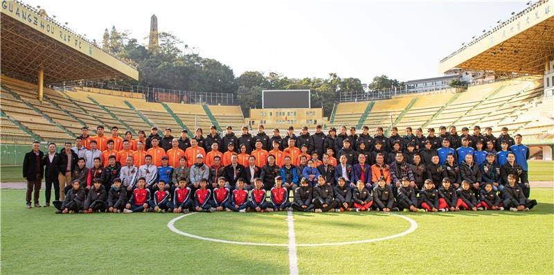 广州足协与安华足球俱乐部共建青少队