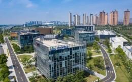 """全国首家""""国家体育产业离岸创新中心""""创建运营主体在宁顺利完成工商注册"""