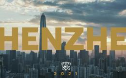 早餐1.9 |英雄联盟S11总决赛落地深圳 曝2023亚洲杯预算5.7亿元