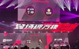 虎牙直播获得2021 LPL直播平台独家赛事版权