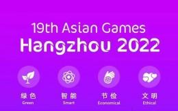 决战之年!杭州亚运会筹办的六大进展和六大战役
