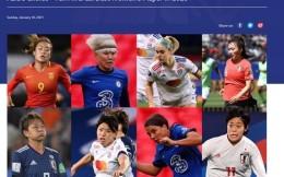 亚洲足球小姐候选名单出炉 唐佳丽、吴海燕入选