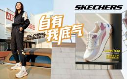 助力奥运舞者!斯凯奇首款专业街舞鞋款正式亮相