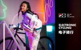 安踏体育:FILA品牌2020年四季度零售额同比增长25%-30%