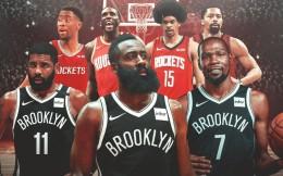 体育产业早餐1.14|四方交易达成哈登将赴篮网组三巨头 乔丹体育更名为中乔体育