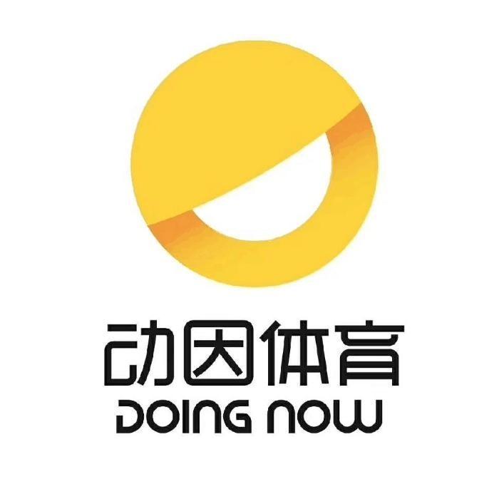 北京高院:广东宏远起诉动因体育侵权一案将择日重申