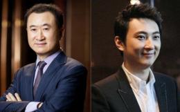 王健林王思聪共同成立公司 注册资本1亿