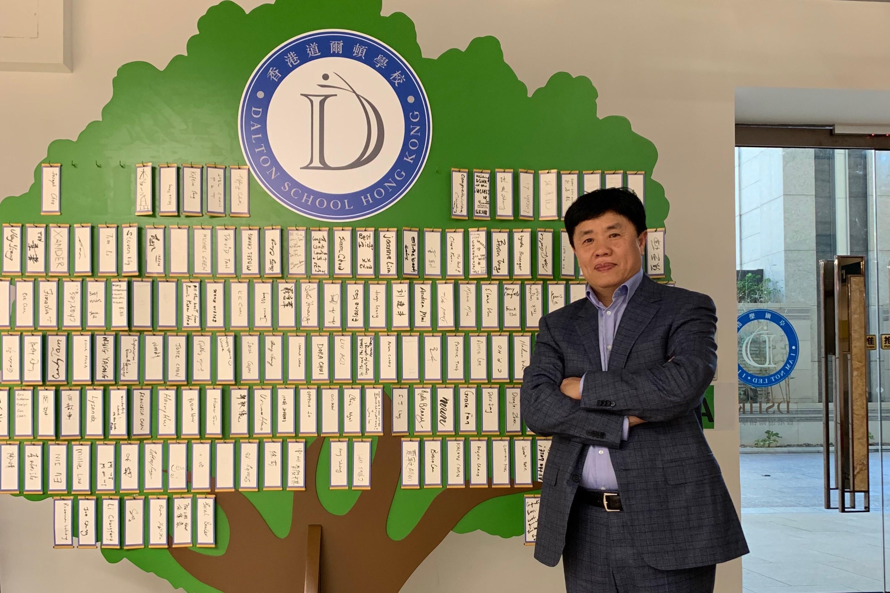 北京五环星体育发展有限公司董事长吴金祥.jpg