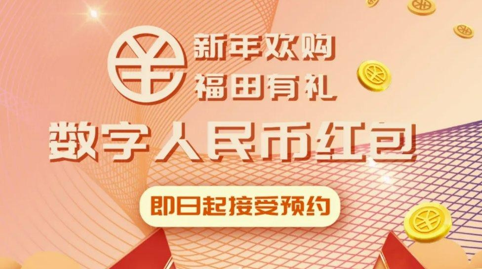 src=http___imgbdb3.bendibao.com_szbdb_news_202012_31_20201231231703_38569.png&refer=http___imgbdb3.bendibao.jpg