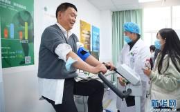 云南三甲医院运动门诊试点:不开药 只开运动处方
