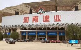 河南:到2025年全省体育产业总规模超2500亿元
