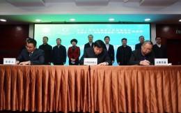 十四运开(闭)幕式导演团队确定 曾参与北京奥运会